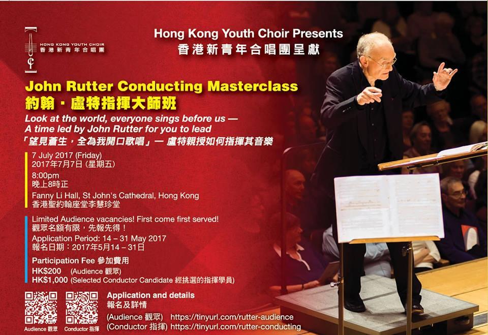 John Rutter Conducting Masterclass